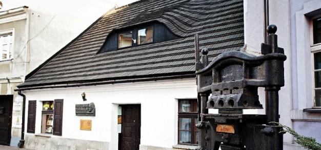 fot. Muzeum Prasy Śląskiej