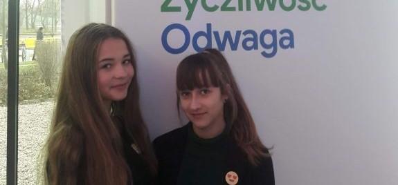 fot. SP Pielgrzymowice