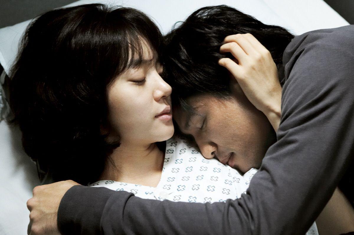 Pszczyński Klub Filmowy: kino południowokoreańskie