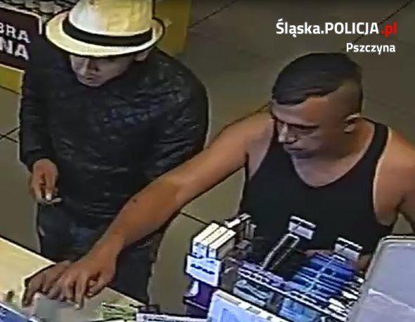 Pomóż policji zidentyfikować podejrzanych o oszustwo