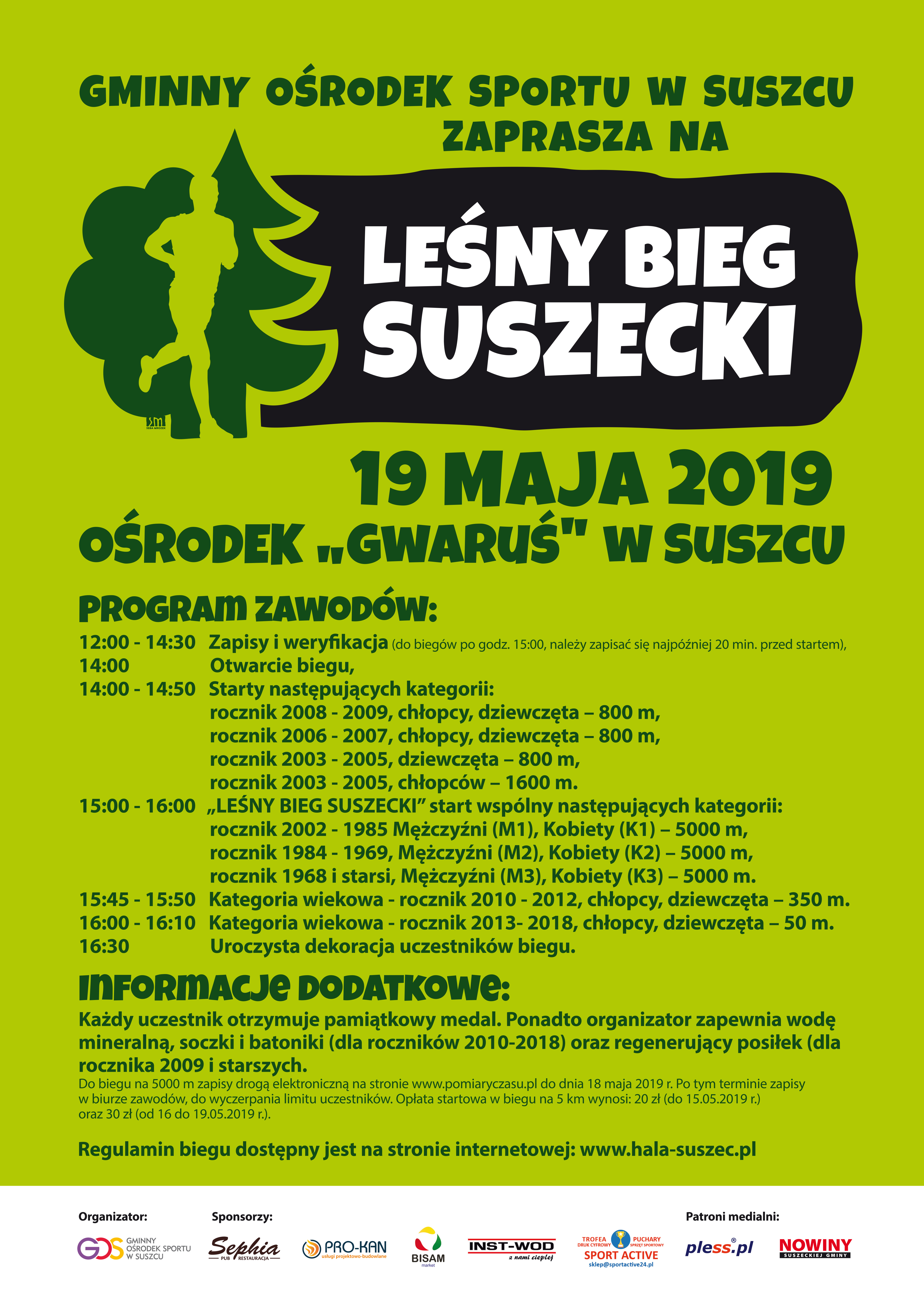 Leśny Bieg Suszecki