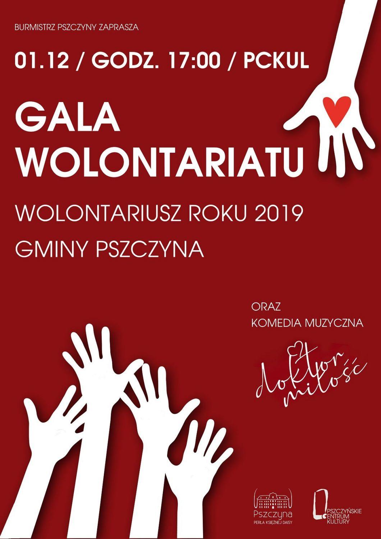 1 grudnia: gala wolontariatu 2019. Później spektakl