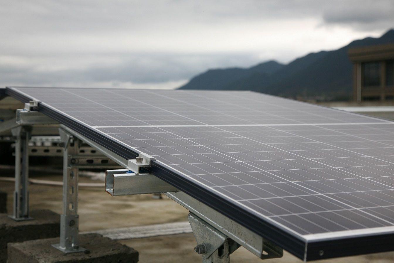 Gmina Pszczyna wystąpiła o dofinansowane do odnawialnych źródeł energii
